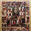 Похвала Богоматери с Акафистом в клеймах. XVII век.jpg